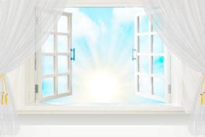Fenêtre Isolation Phonique Maximale Les Solutions Qui Marchent Le